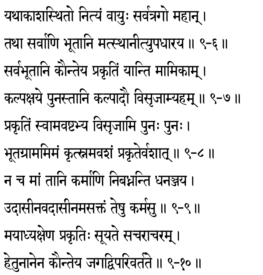 nature in sanskrit Dictionary of common sanskrit spiritual words: sampradaya - sattvapatti   samsiddhika, samsiddhika, saisiïk, self-existent , existing by its own nature or.