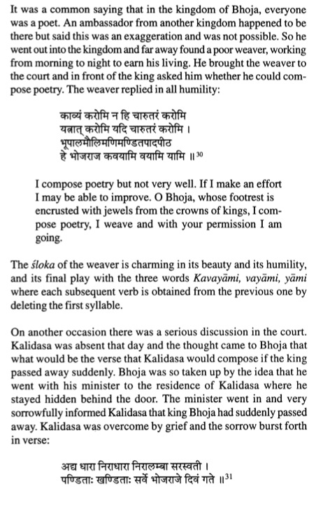 sanskrit1