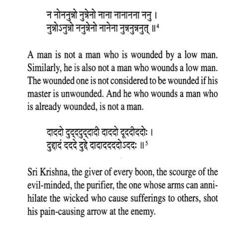 sanskrit3