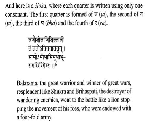 sanskrit4