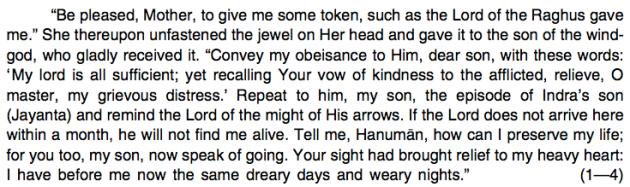 hanuman2-3