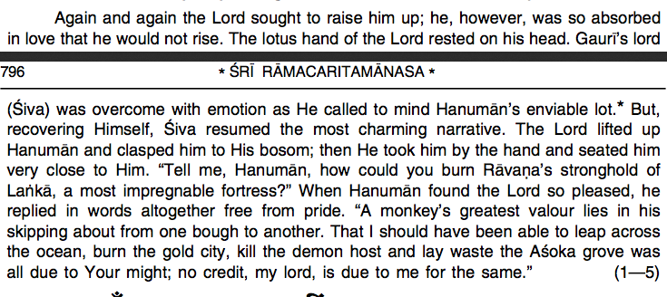 the name hanuman essay